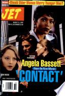 11 авг 1997