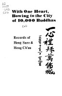 With One Heart, Bowing to the City of 10,000 Buddhas