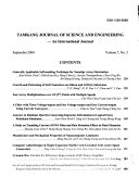 Tamkang Journal of Science and Engineering