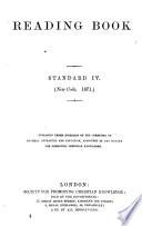 Reading book. New code, 1981. Standard 1, 4-6