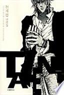 TALENT(천계영 단편집)