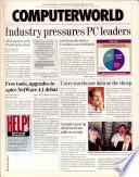 1994年12月5日