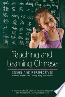 Teaching and Learning Chinese Book