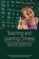 Teaching and Learning Chinese [Pdf/ePub] eBook