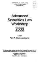 Advanced Securities Law Workshop