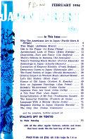 Japan Digest