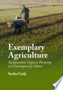 Exemplary Agriculture