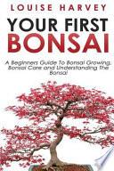 Your First Bonsai