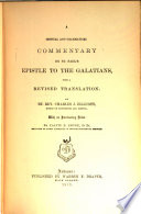 Ellicott S Commentaries Critical And Grammatical On The Epistles Of Saint Paul