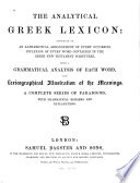 The Analytical Greek Lexicon Consisting of an Alphabetical Arrangement of Every Occurring Inflexion of Every Word Contained in the Greek New Testament Scriptures with a Grammatical Analysis of Each Word and Lexicographical Illustration of the Meanings