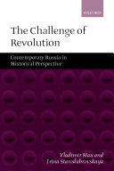 The Challenge of Revolution