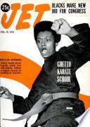 19 фев 1970