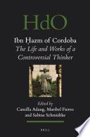 Ibn Azm Of Cordoba
