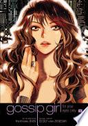 Gossip Girl: The Manga