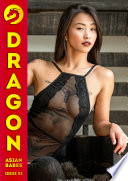 Dragon Magazine Issue 2 United States