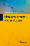 Telecommunications Policies of Japan