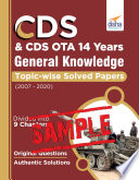 (Free sample) CDS & CDS OTA 14 Years General Knowledge Topic wise Solved Papers (2007-2020)