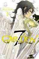 7thGARDEN