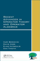 Cover image of Recent advances in operator theory and operator algebras