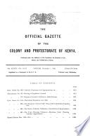 1926年12月1日