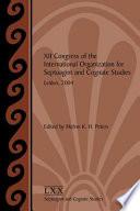 Xii Congress Of The International Organization For Septuagint And Cognate Studies Leiden 2004