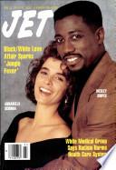 10 juni 1991
