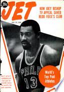 18 янв 1968