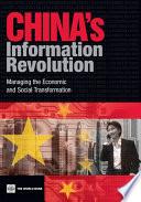 China s Information Revolution