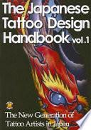 The Japanese Tattoo Design Handbook