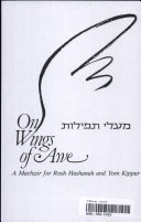 ON WINGS OF AWE A MACHZOR FOR ROSH HASHANAH AND YOM KIPPUR  By L