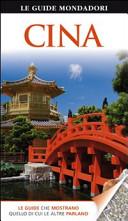 Copertina Libro Cina