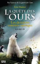 La quête des ours tome 4