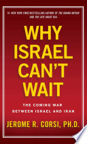 Why Israel Can T Wait Book