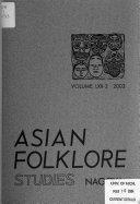 Asian Folklore Studies