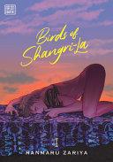 Birds of Shangri-La, Vol. 1 banner backdrop