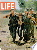 2 јул 1965