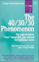The 40/30/30 Phenomenon