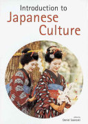 Introduction to Japanese Culture