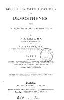 Select Private Orations of Demosthenes: Contra Phormionem, Lacritum, Pantaenetum, Boeotum de nomine, Boeotum de dote, Dionysodorum