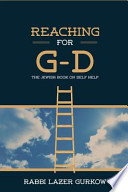 Reaching for G-D