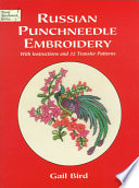 Russian Punchneedle Embroidery