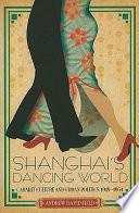 Shanghai s Dancing World