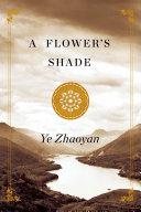 A Flower's Shade Pdf/ePub eBook