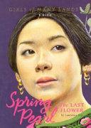 Spring Pearl