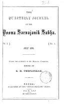The Quarterly journal of the Poona sarvajanik sabha  ed  by S H  Chiplonkar