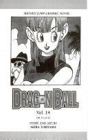 Dragon Ball  Vol  14