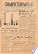 1979年9月10日