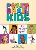 Power Brain Kids