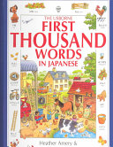Usborne first 1000 words in Japanese