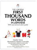 Usborne first 1000 words in Japanese